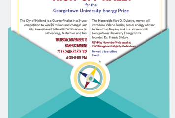You're Invited: Georgetown University Energy Prize Kick-off Rally